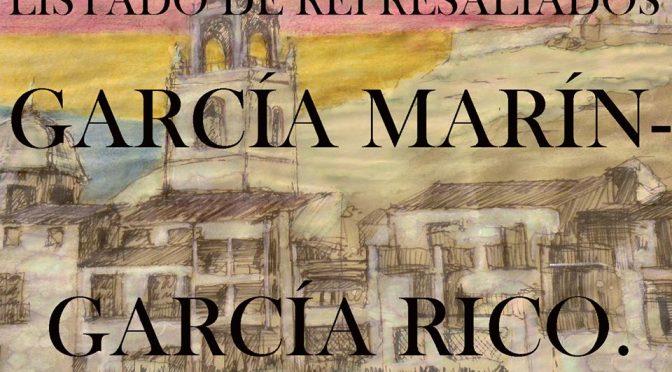 LISTADO DE REPRESALIADOS 23: GARCÍA MARÍN- GARCÍA RICO.